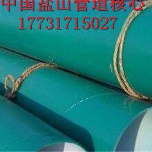 环氧煤沥青防腐钢管厂家信誉防腐推荐清远
