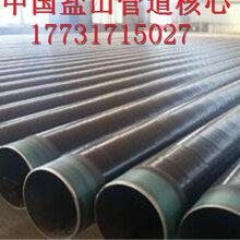 3pe防腐钢管厂家价格保温推荐北京