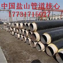 湘潭涂塑钢管公司大型设备