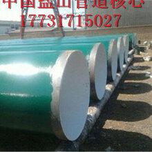 江西钢套钢防腐钢管新型环保生产线