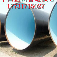 丽水三油两步防腐钢管厂家价格-丽水推荐