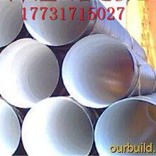 黄石涂塑钢管厂家生产厂家