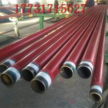 周口保温钢管生产厂家√周口制造
