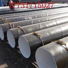 吉林钢套钢防腐钢管货到付款实体厂家