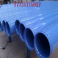 黄山加强级3pe防腐钢管厂家电话%黄山制造