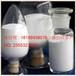 湖南株洲廠家銷售七水硫酸鋅,工廠直銷價格優惠
