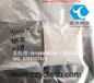 廠家現貨α-萘乙酸,下單立發