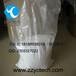異丙隆可濕性粉劑廠家直銷,大量優質現貨