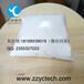 湖南株洲利谷隆廠家現貨直銷除草劑原料藥