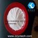 湖北廠家生產毒莠定,除草劑原材料,廠家直銷