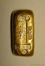 陕西古董古玩钱币金锭银锭元宝在哪里交易好