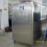 CBE-28AF,工藝表面降溫處理,冷氣發生器,28kw風冷式冷風機