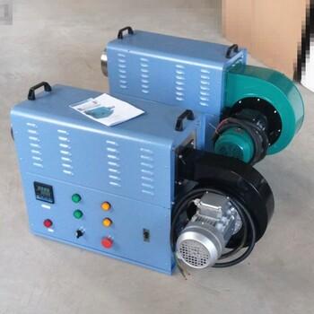 厂家自动控温热风机铸型热风机工业热风机大功率热风机管道加热器质优价廉