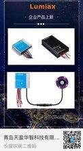 太阳能升压控制器太阳能降压控制器价格胶体锂电池