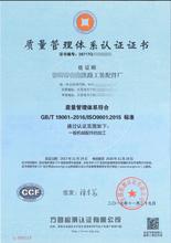 河南ISO9001体系认证专业办理