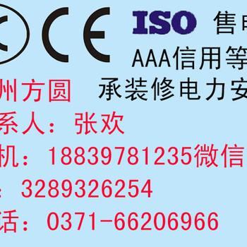 欧洲CE认证一站式办理CE认证