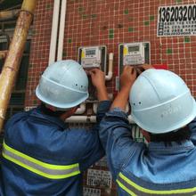 德九新能源佛山光伏电站户用光伏发电系统每月0电费多重发电补贴西樵陈先生5.5KW