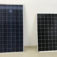 佛山太阳能发电太阳能电池板太阳能光伏组件图片