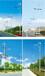 佛山太阳能发电太阳能灯太阳能路灯太阳能街灯太阳能球泡灯