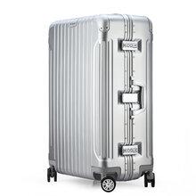 汉客铝框拉杆箱万向轮旅行箱/郑州大境界商贸有限公司