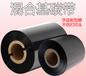 福州混合基条码碳带110300M铜版纸专用碳带蜡/树混合基碳带