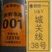 电桩宽幅不干胶户外反光膜标签国网电杆胶带定制
