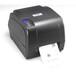 福州条码打印机维修打印机配件维修TSC标签打印机维修