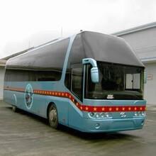 东台到抚州的长途大巴车票价多少钱图片