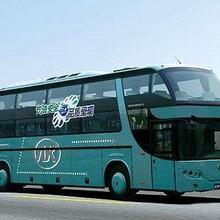 连江到光山的豪华卧铺大巴车班次查询图片