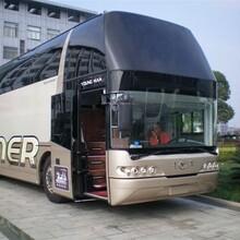 盐城到九江的豪华卧铺大巴车欢迎您图片