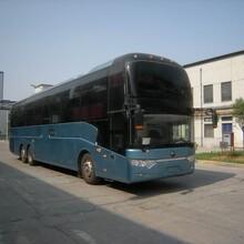 连江到晋城的豪华大巴车欢迎致电图片