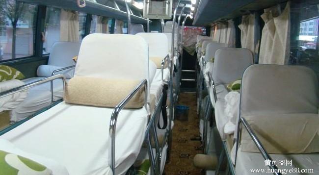 客车)福鼎到重庆直达卧铺大巴车时刻表