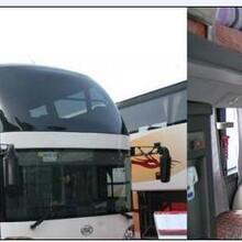 射阳到广州的豪华大巴车班次查询图片