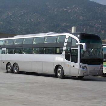 黄冈到常熟大巴车