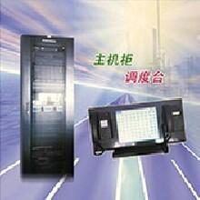 KTJ116B數字程控調度機國友工程圖片