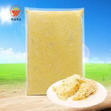 马来西亚原装进口新鲜冷冻榴莲苏丹王d24榴莲泥/2kg