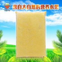 马来西亚进口猫山王冷冻榴莲果泥D1972kg/袋