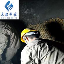 烟道耐磨防磨胶泥厂家供应图片