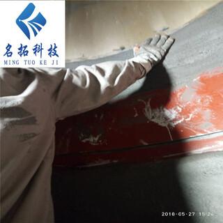 烟道耐磨防磨胶泥厂家供应图片2