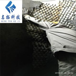 烟道耐磨防磨胶泥厂家供应图片6