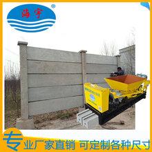 廠家直銷水泥圍墻板設備預制圍墻板機水泥圍墻板機