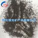 石墨電極用煅燒石油焦0-1mm