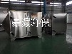 UV光解除臭设备光催化废气净化设备VOCs治理设备