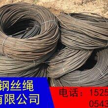 山西太原电梯钢丝绳多少钱一吨