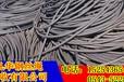 新余钢丝绳高价回收