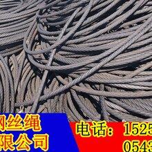 山西太原电梯钢丝绳回收