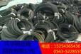 東營廢鋼絲繩回收公司