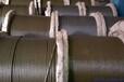長春舊鋼絲繩高價回收