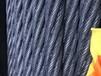凡華全新鋼絲繩,遼寧葫蘆島鋼絲繩回收