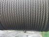 高價回收積壓鋼絲繩潼關